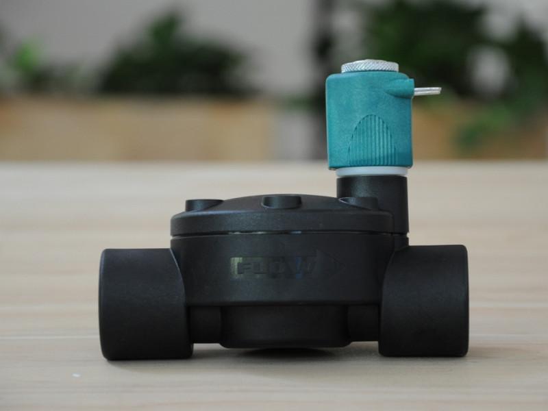 thiet bi tuoi 78 Phân tích đánh giá ưu và nhược điểm của thiết bị tưới phun mưa