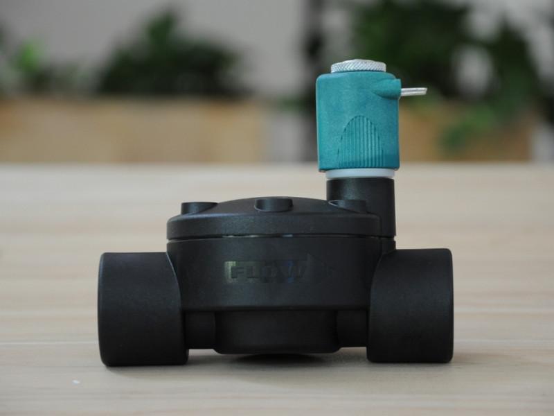Giới thiệu thiết bị tưới rau lá mảnh hay bị dập nát tốt nhất năm 2019