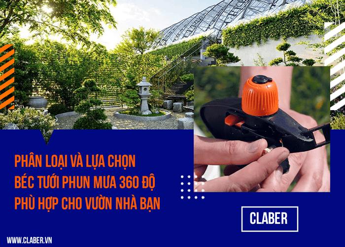 Phân loại và lựa chọn béc tưới phun mưa 360 độ phù hợp cho vườn nhà bạn